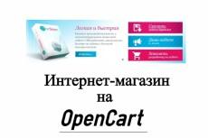 Установлю и настрою сайт на Joomla + хостинг joomla в подарок 4 - kwork.ru