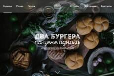 Слайд для сайта 3 - kwork.ru