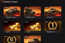 Продам Скрипт сервиса по прогону сайтов 4 - kwork.ru