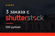 Сделаю Вам логотип 3 - kwork.ru