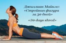 Сайт- визитка + установка на хостинг 12 - kwork.ru