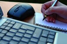 напишу для вас на любую строительную тематику 3 - kwork.ru