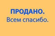 наберу текст любого качества 6 - kwork.ru