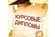 Перепечатать текст 4 - kwork.ru