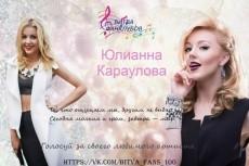 Могу создать буклет 5 - kwork.ru