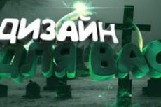 3 аватарки для группы VK и любой другой соцсети 13 - kwork.ru