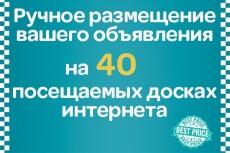 Наберу текст быстро, качественно, есть опыт в этом деле 3 - kwork.ru