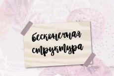Обложка YouTube 23 - kwork.ru