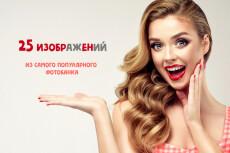 Иконки для лендингов в PSD 520шт 58 - kwork.ru