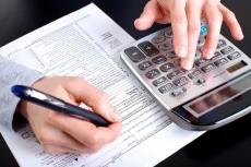 Составлю любой первичный документ бухгалтерского учета 5 - kwork.ru