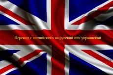 Сделаю лендинг пейдж 5 - kwork.ru