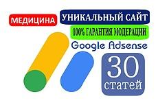 Продам сайт под биржи ссылок. 100 уникальных статей Природа 10 - kwork.ru