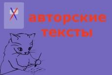 seo-оптимизированные статьи 5 - kwork.ru