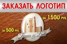сделаю календарь 8 - kwork.ru