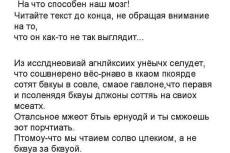Работаю с отсканированными файлами 3 - kwork.ru