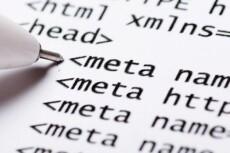 Ключевые слова конкурентов (WebSite Auditor) - готовое СЯ для Вас 23 - kwork.ru
