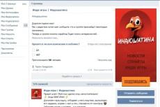 Веб-Дизайн сайта 7 - kwork.ru