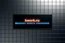 Заставка для вашего видео 11 - kwork.ru