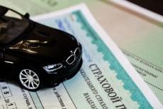 Проверка автомобиля 3 - kwork.ru