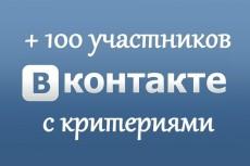 Размещу ваше видео у себя в паблике в шапке 3 - kwork.ru