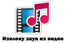 Переконвертирую видео файлы 3 - kwork.ru