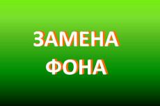 Сделаю картинку c надписью или без надписи для сайта 43 - kwork.ru
