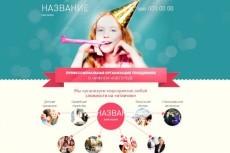 1100 -  PSD шаблонов 8 - kwork.ru