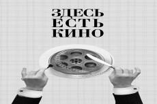 Рецензии на игры, а также обзор и анализ игровой индустрии 14 - kwork.ru