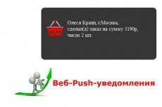 Напишу калькулятор для сайта 4 - kwork.ru