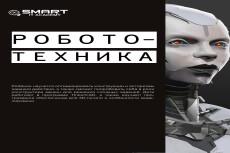 Портрет в стиле Масло 33 - kwork.ru
