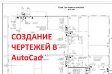 Сделаю профессиональные сметы на разные виды работ 10 - kwork.ru