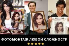 Создам два эксклюзивных календаря на год 37 - kwork.ru