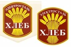 Дизайн обложки для ВК 36 - kwork.ru