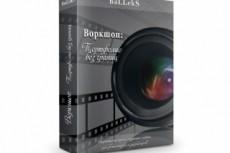 Продам 5 шаблонов для ритуальной фотокерамики 33 - kwork.ru