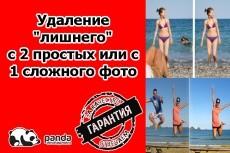 Соберу базу сайтов по критериям 16 - kwork.ru