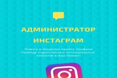 Напишу тексты для ваших сайтов 14 - kwork.ru