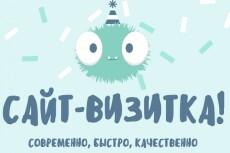 Landing Page 7 - kwork.ru