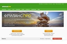 Продам сайт на тему юмор под ваш домен 8 - kwork.ru