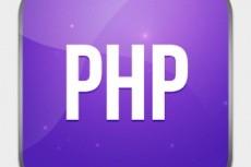 Раскодирую PHP скрипт, закодированный ionCube или Zend- в обычный PHP 6 - kwork.ru