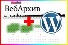 Доработка шаблонов - Okay CMS 24 - kwork.ru