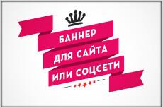 Нарисую скетч или Арт по фото 11 - kwork.ru