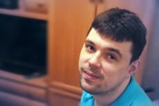 напишу текст на медицинскую тему 4 - kwork.ru