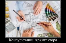 Помогу с электромонтажем дома и квартиры 21 - kwork.ru