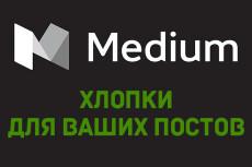 Drom - сбор-парсинг открытых данных с доски объявлений 3 - kwork.ru