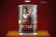 5 заголовков. Любая тема. Любой продукт. Пояснения к каждому из заголовков 3 - kwork.ru