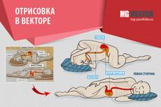 Отрисовка планировок (чертежей) 51 - kwork.ru