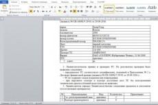 Транскрибация, перевод из аудио или видео в текст 7 - kwork.ru