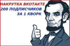 смонтирую ваше видео 6 - kwork.ru