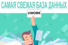 400 отличных шаблонов landing pages, лицензия 6 - kwork.ru