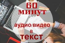 ручной сбор базы данных 6 - kwork.ru
